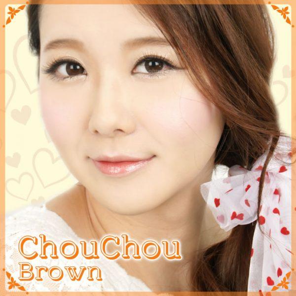 a beautiful girl with Chou Chou Brown Contact Lenses 04