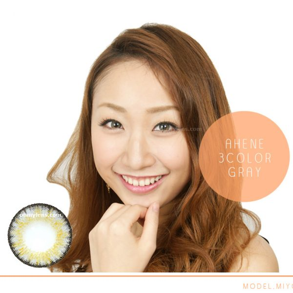 a beautiful girl with AHENE 3 COLOR GRAY CONTACT LENSES FOR FARSIGHTEDNESS / HYPEROPIA (3 TONE GRAY) 02